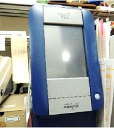 血液生化学検査装置(VS2)